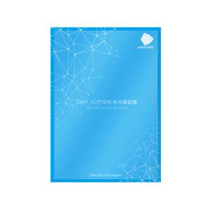 Anycubic Photon Mono FEP Film (2PCS)